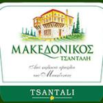 Μακεδονικος 700ml