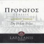Prorogos-Classic-2019-Dry-White-Wine