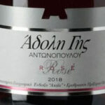 adolighisrose-4-800x1200